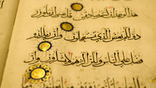 holy koran close up