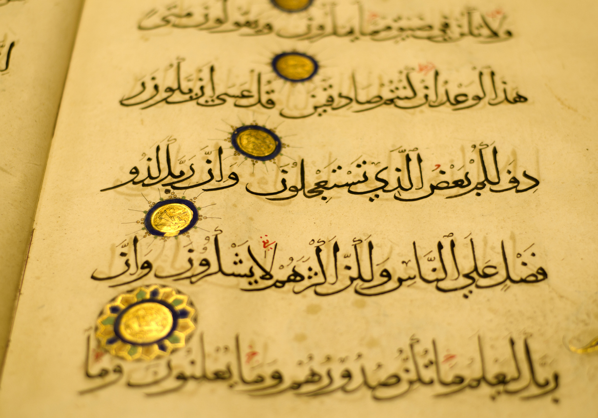 My Favorite Book: the Qur'an