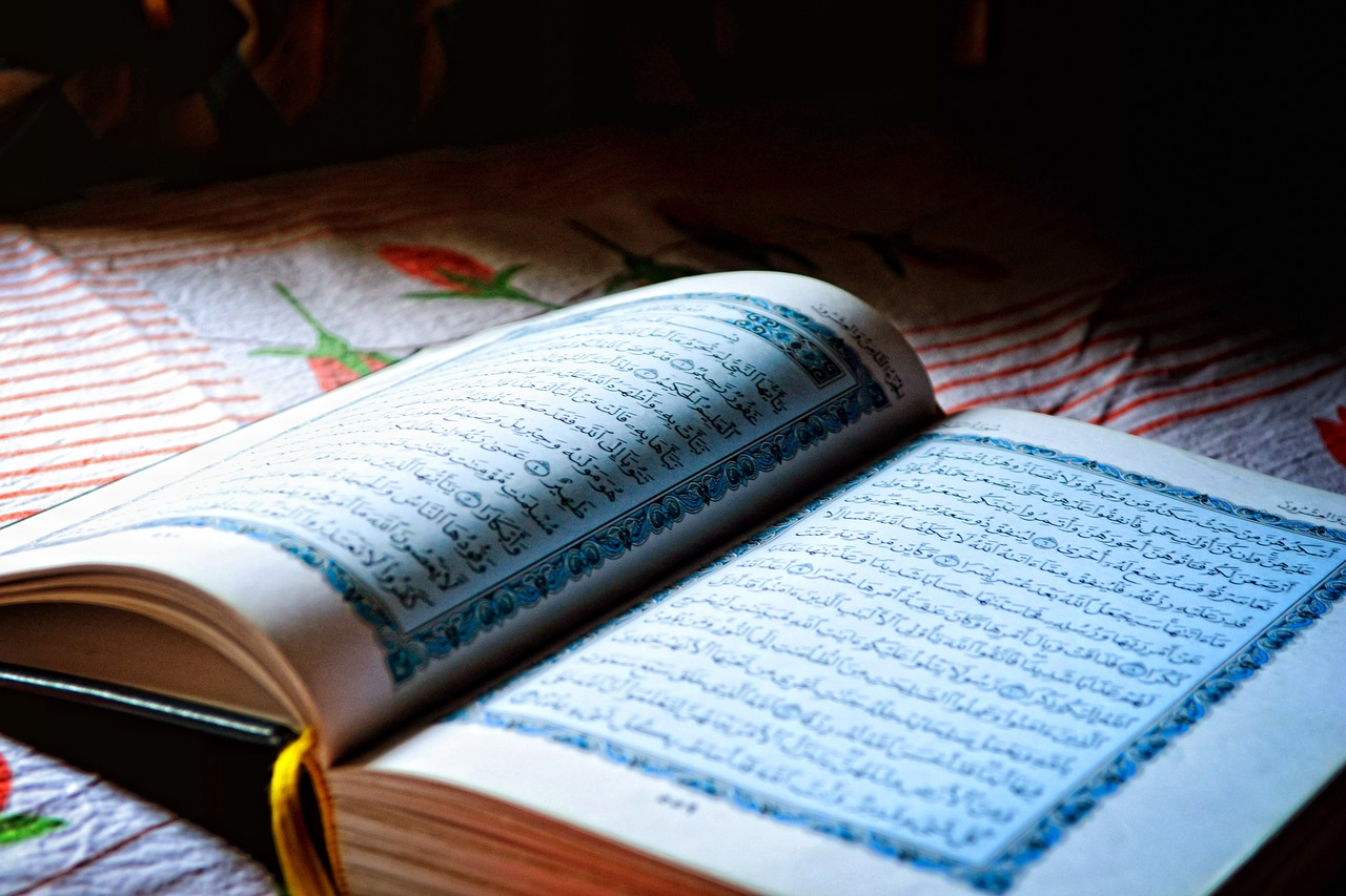 Qur'an in Times of Stress and Panic